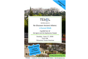 TESOL Greece Summer Event 2018