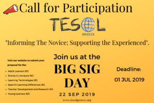 TESOL Greece Big SIG Day 2019 Call for Participation