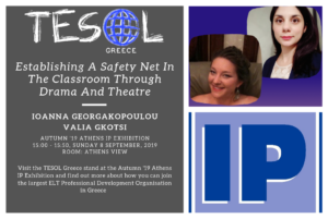 Read more about the article Join us at the Autumn '19 Athens IP Exhibition