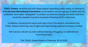 TG41 Convention to Be Held as Scheduled