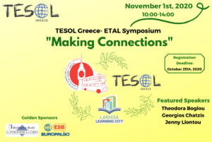 TESOL Greece – ETAL Symposium