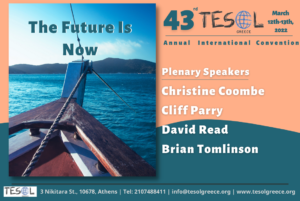 Read more about the article Call for Participation: 43rd TESOL Greece Annual International Convention